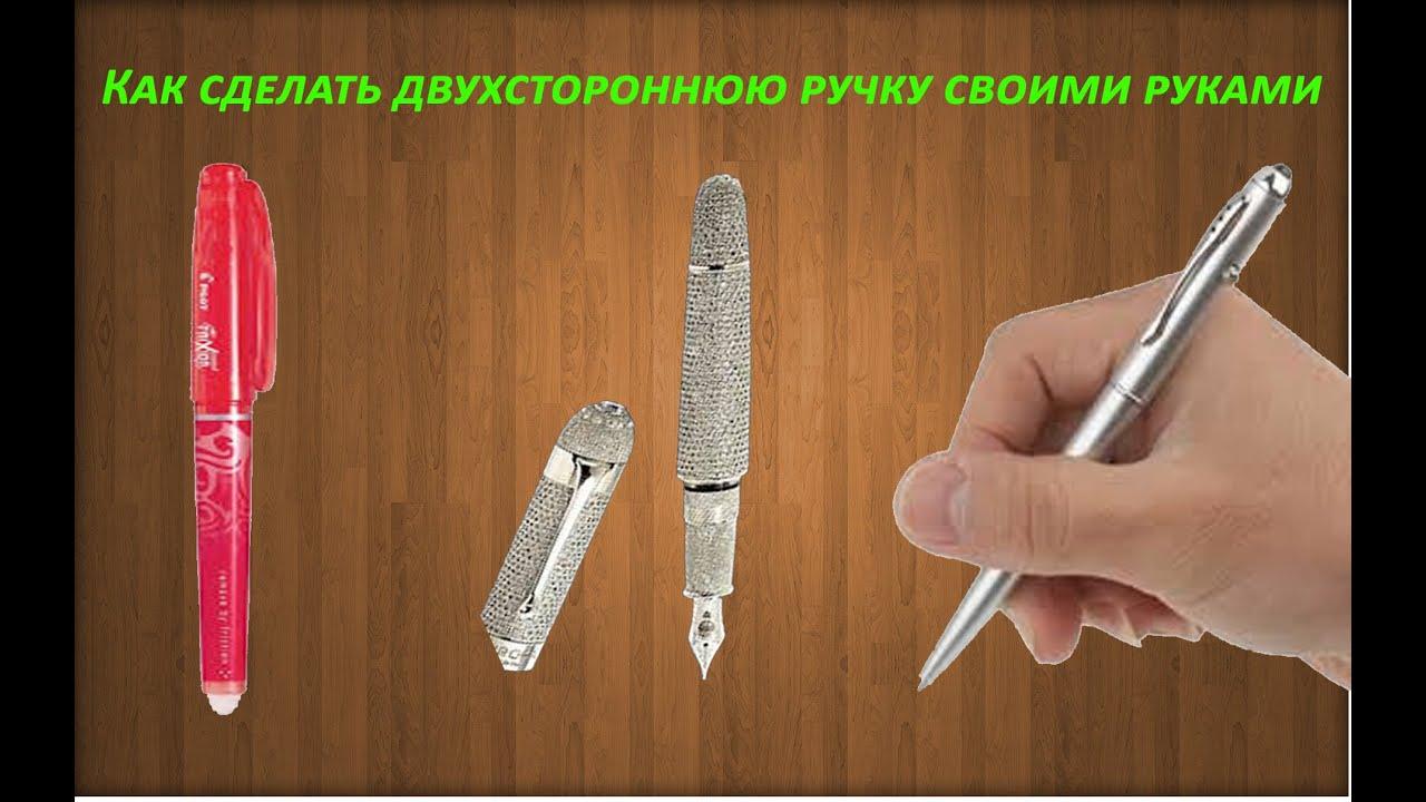 Сделать арбалет из карандашей своими руками