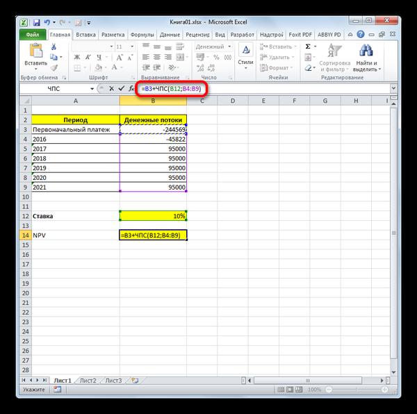 Добавление адреса первоначального взноса в расчет в Microsoft Excel