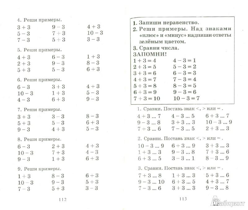 примеры решения векторных задач
